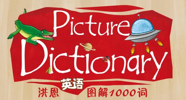1000词广告_01