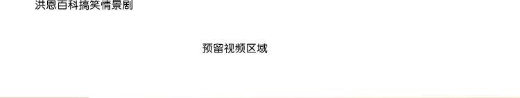 198幼儿探索百科综合卷(标准版)-1_05