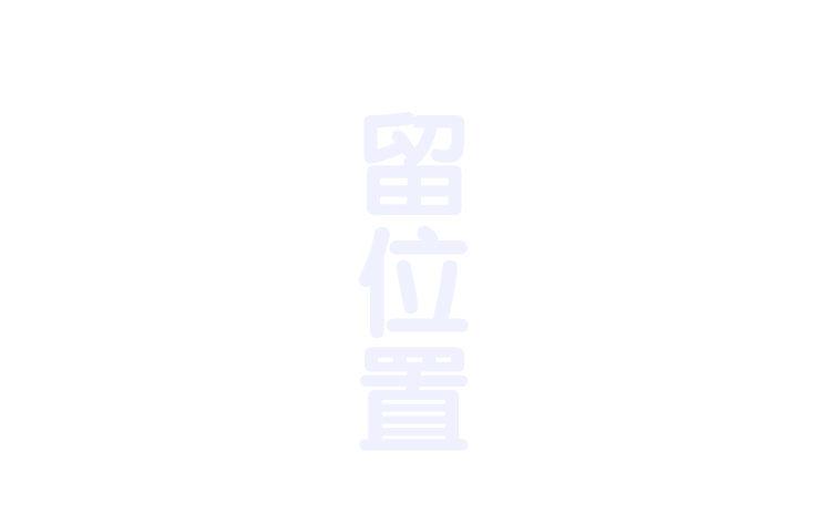 198幼儿探索百科综合卷(标准版)-2_16