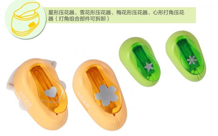 DIY纸艺工具7_05