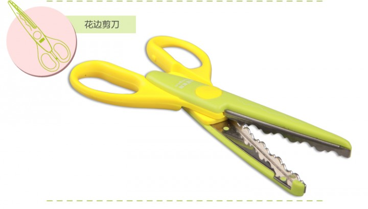 DIY纸艺工具7_08