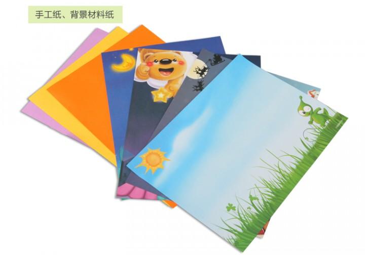 DIY纸艺工具7_09