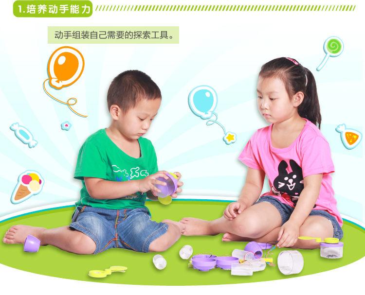 DIY自然观察6-19改-特色-内容_03