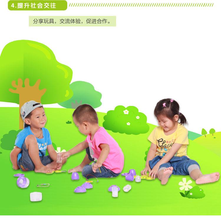 DIY自然观察6-19改-特色-内容_06