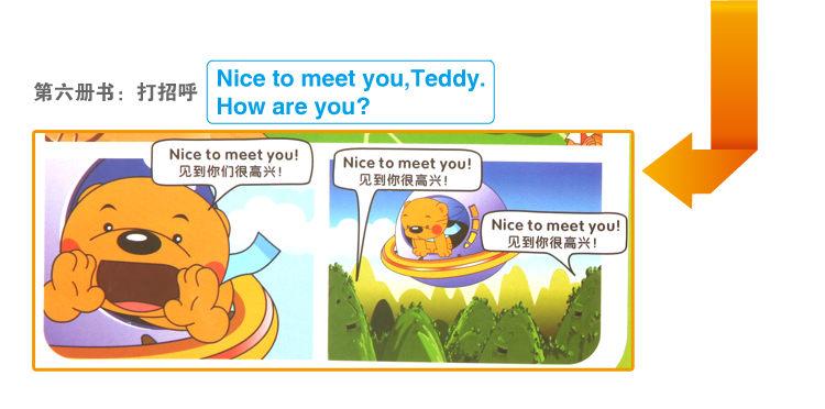Hello-teddy幼儿英语套装3_04