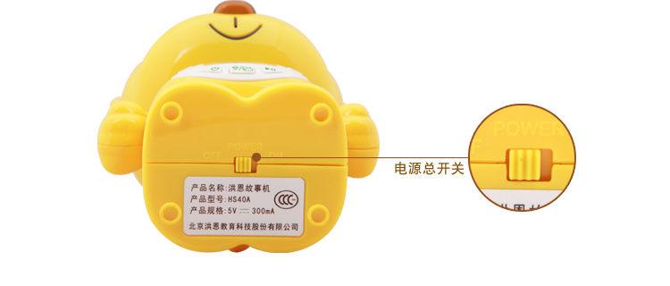 5-1优质硬件-功能按键说明_05