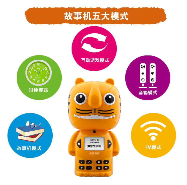 5-1优质硬件-模式功能-橙色虎_02