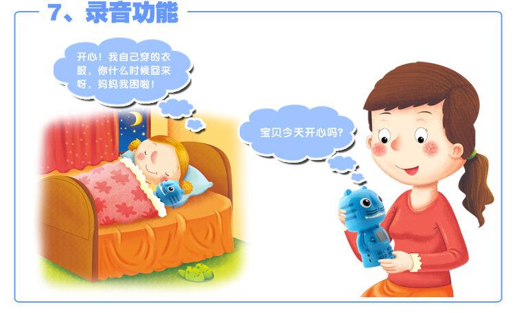5-1优质硬件-模式功能-蓝虎_09