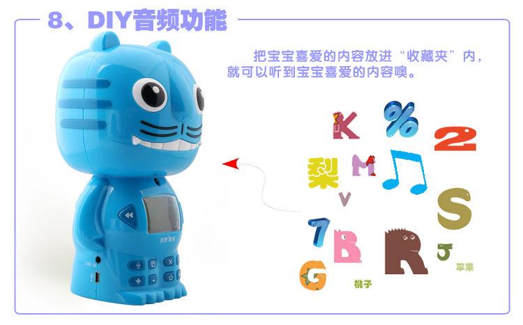 5-1优质硬件-模式功能-蓝虎_10