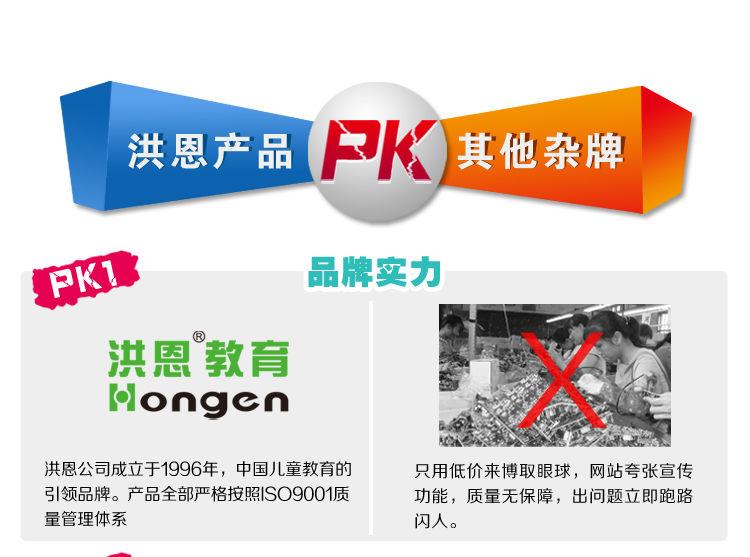 5-2优质硬件-pk_01