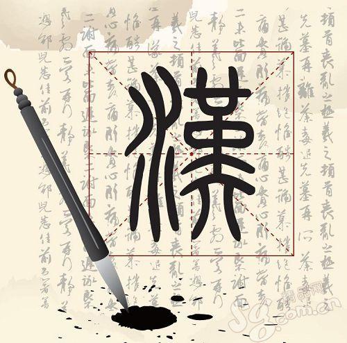 如果没有汉语拼音,我们的生活将会怎样