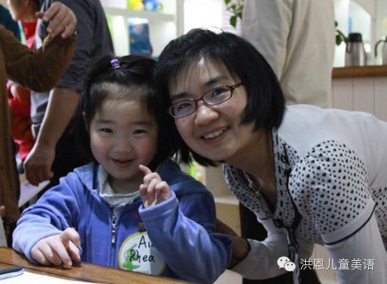 洪恩儿童美语首次对外开放,惊喜与感动同在!