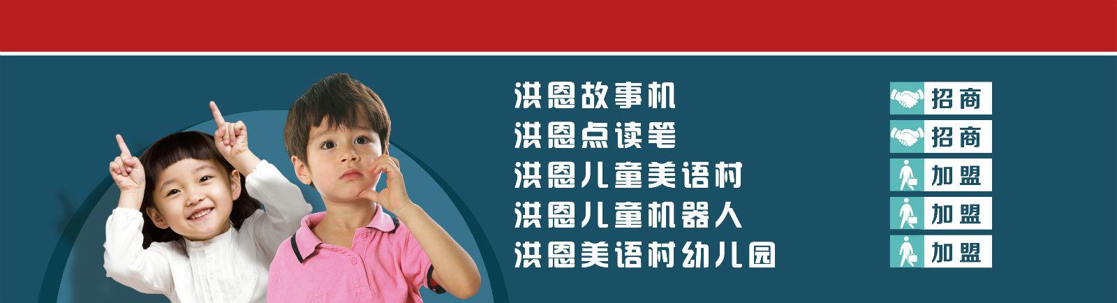 上海展会项目内容_meitu_2
