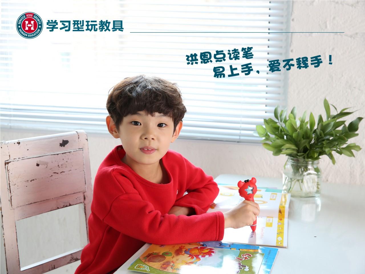 学习型玩教具02