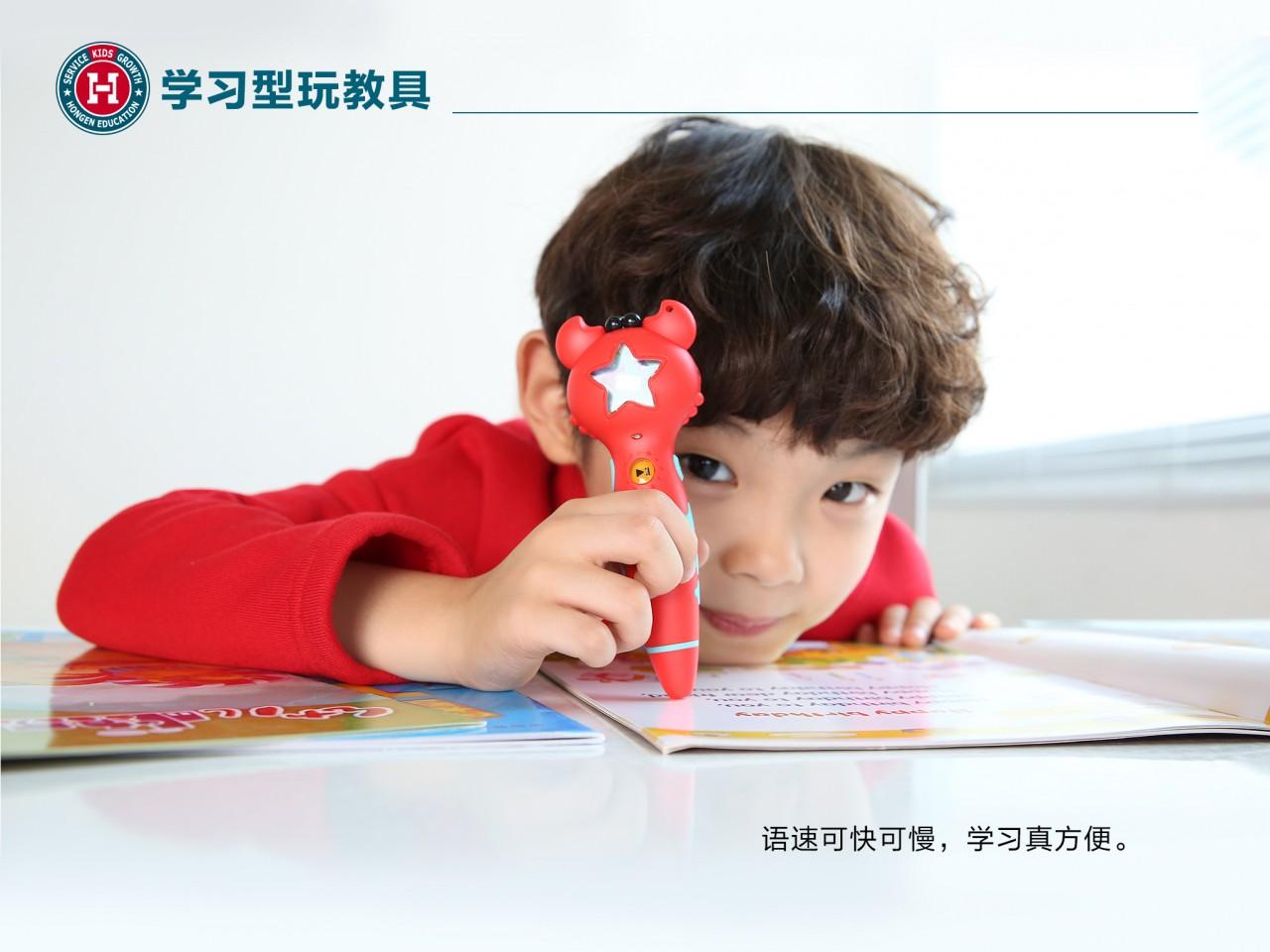 学习型玩教具05