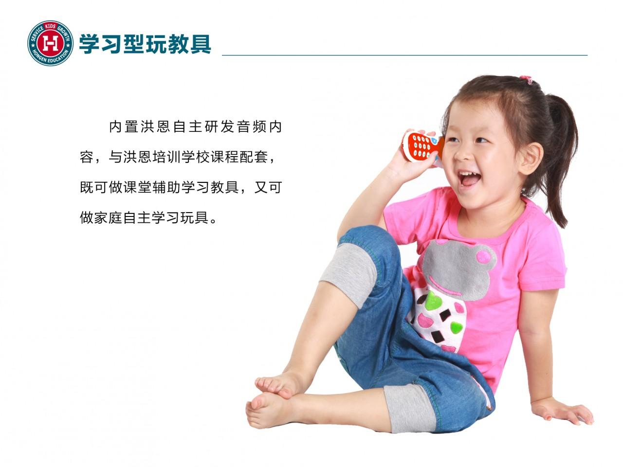 学习型玩教具06