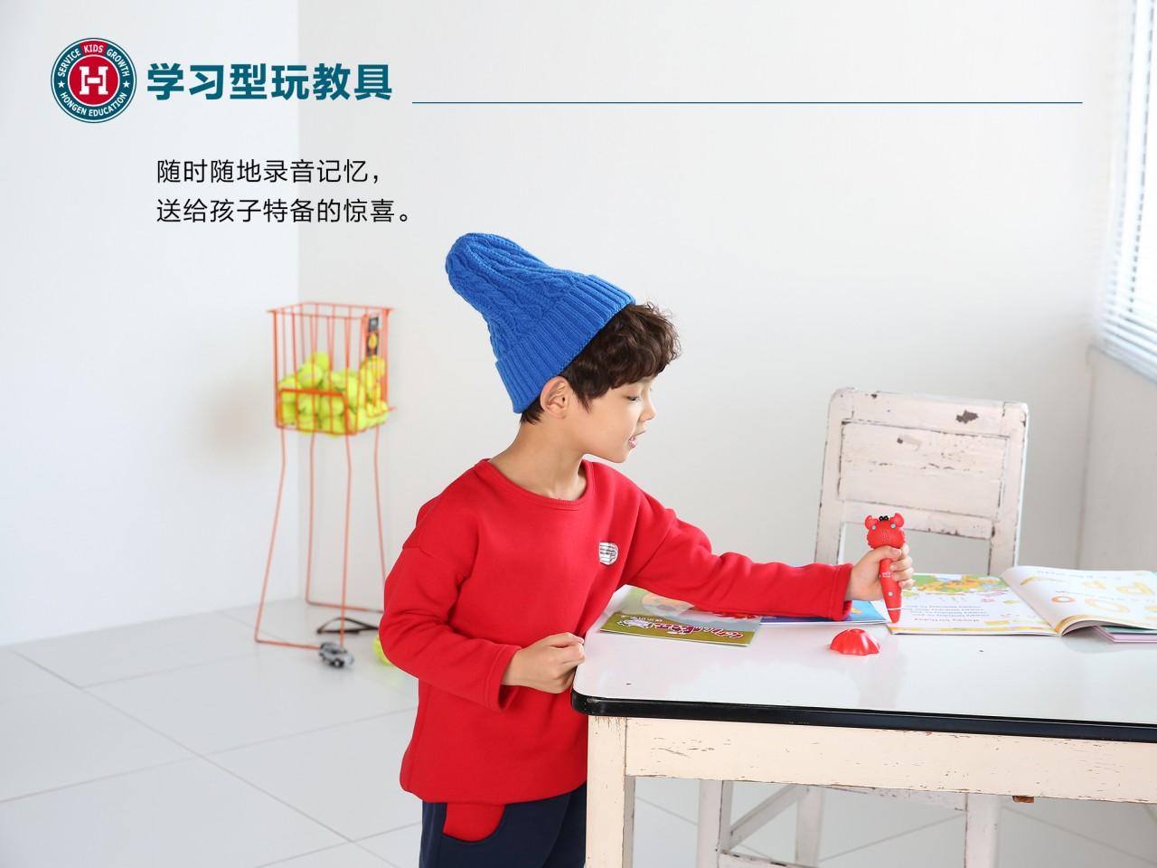 学习型玩教具07