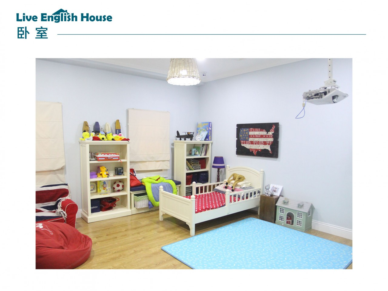 家具 卧室 2