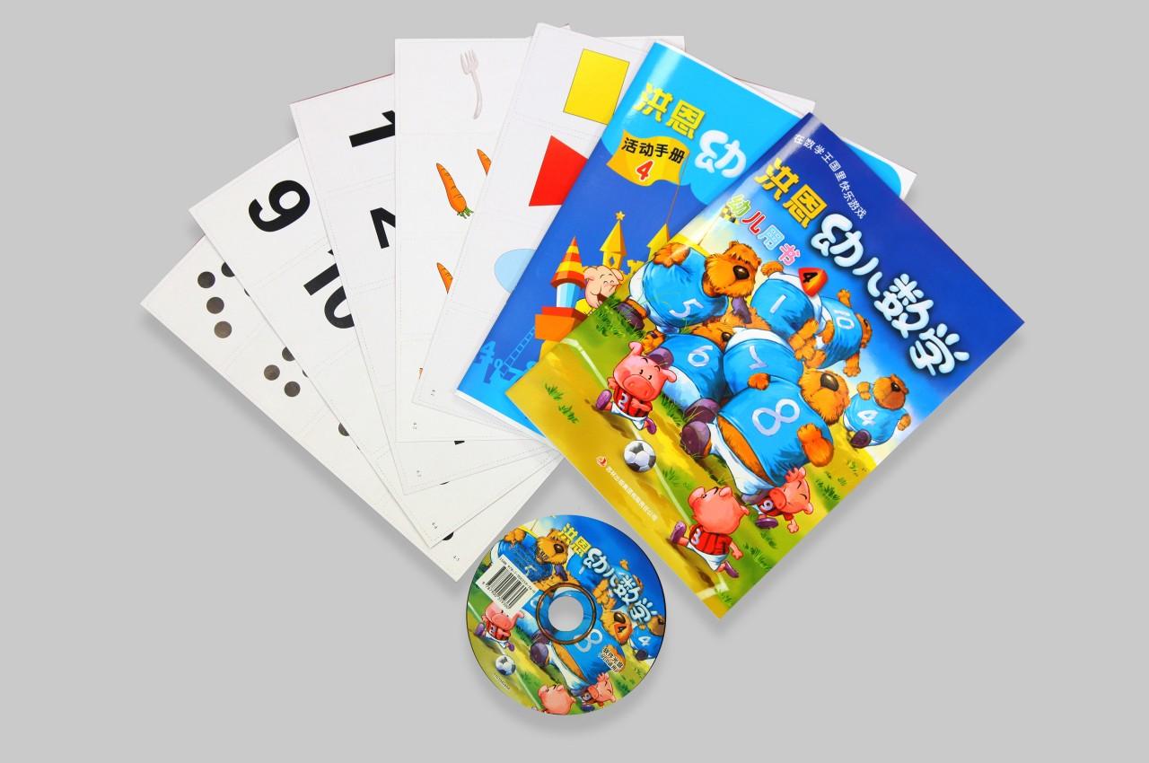 洪恩幼儿数学-产品展示