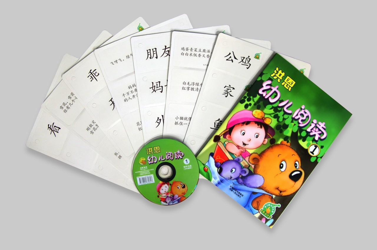 洪恩幼儿阅读-产品展示
