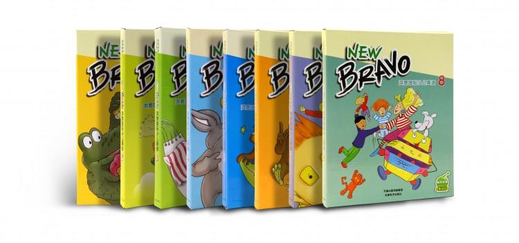 NEW BRAVO-包装盒