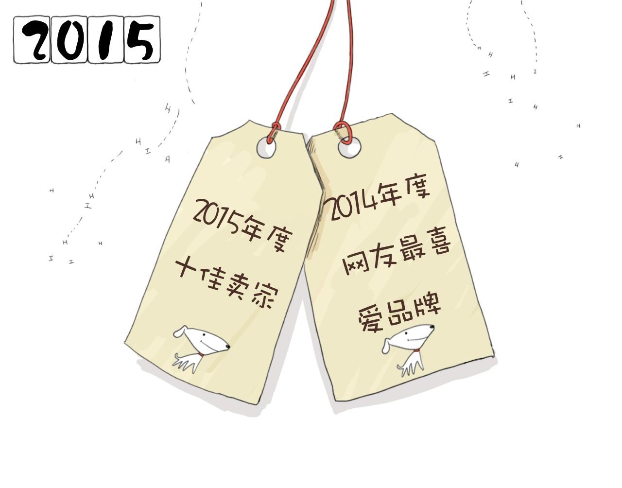 19-代理商大会三期 -京东