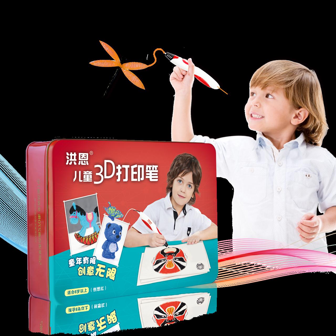 1280无logo(创想红)洪恩儿童3D打印笔2