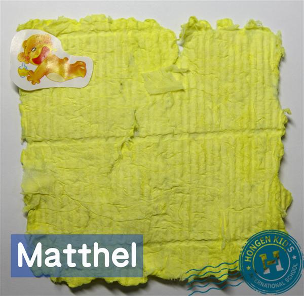 Matthel