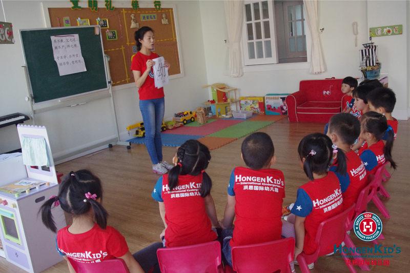 教育特色4