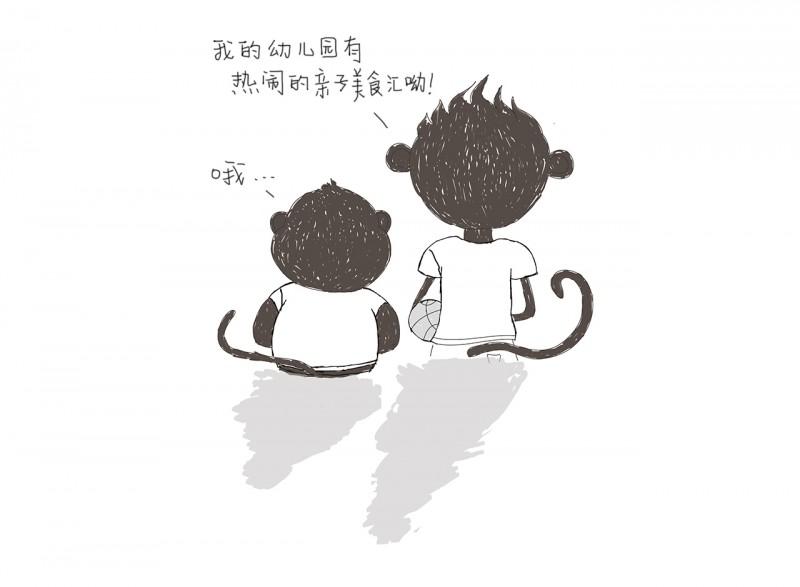 猴子pic1
