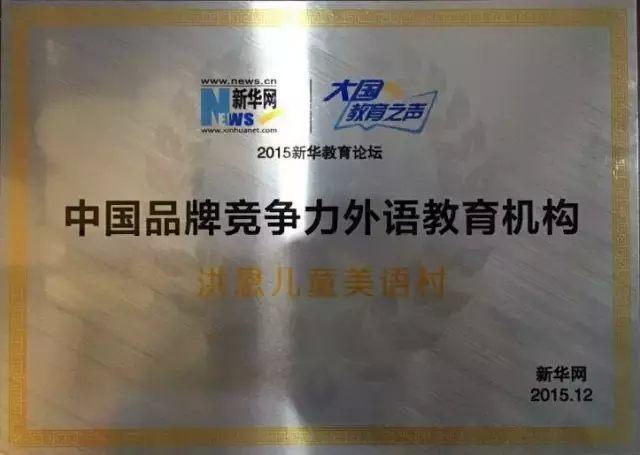 获奖1.webp