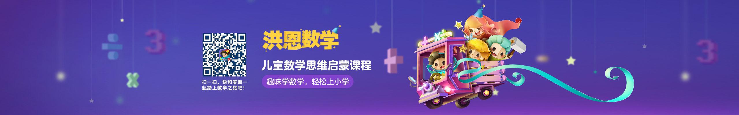 火竞猜app-火竞猜下载-火竞猜ggcarry官网数学 app