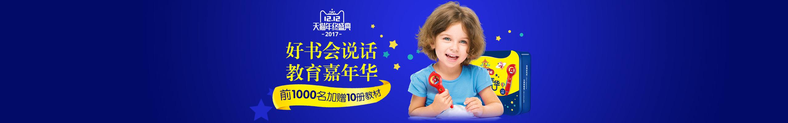 嘉年华官网